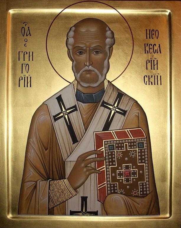 gregorio taumaturgo